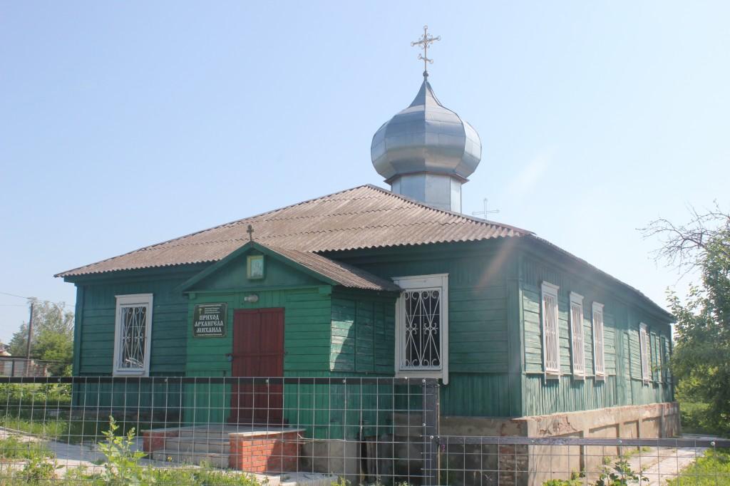Михайловский храм с. Хмелевое
